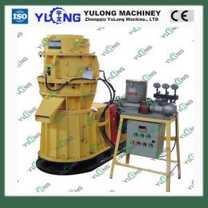 SKJ3-450 wood pellet manufacturing plant Manufactures