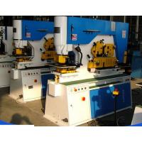 Angle Steel Cutting160T Hydraulic Iron Worker With Nothcing / Cutting Function Manufactures