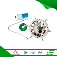 China 12 Volt Dc Solar Home Ceiling Fan Motor With Remote Control Ce Approved on sale