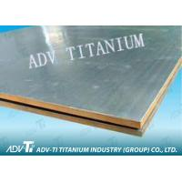 GR1 Clad Metal Sheet , Titanium Clad Steel Plate For Aerospace Manufactures