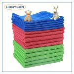 Microfiber Pearl Towel Manufactures