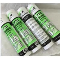 China RTV Weatherproof Silicone Sealant One - Component For Coated Glass on sale