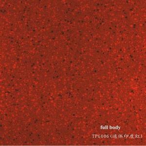China Red full body polish porcelain floor tiles PY-TP6006 on sale
