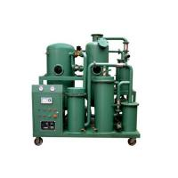 Multi-Function Oil Purifier/Oil Restoration (Series ZYB) Manufactures