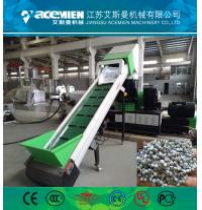 PP PE HDPE LDPE plastic bag granulation machine pelletizer line extrusion machine recycling machine Manufactures