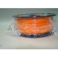 Quality Biodegradable Orange PLA 3d Printer Filament 1.75mm Materials For 3D Printing for sale