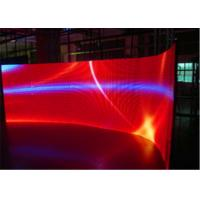 High Brightness Glass Curved Transparent LED Screen P8 / P6 LED Video Wall Manufactures