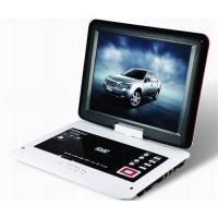 12.5 inch portable dvd player(KSD-1388) Manufactures