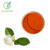 Buy cheap Factory Supply 100% Natural Edible Yellow Pigment Gardenia Extract Gardenia from wholesalers