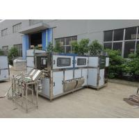 Stainless Steel 5 Gallon Water Filling Machine Full Automatic , 150 Capacity Manufactures