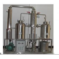 Honey Processing Line Manufactures