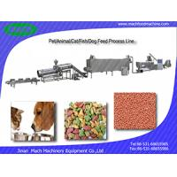 hot sale dry pet food machine Manufactures