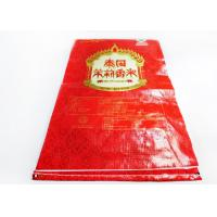 Waterproof Vacuum Sealed 25kg Laminated Woven Rice Bags , Eco Friendly Manufactures