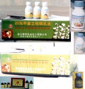 Tolclofos-METHYL20%EC(Fungicide,Pesticide) Manufactures