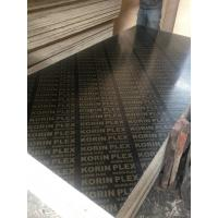 China Best Price Black/Brown Film Faced Plywood with Logo on sale
