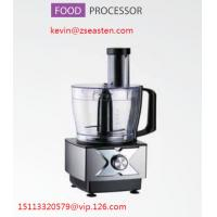 China Easten New Design 10-in-1 Vegetable Food Processor/ Stainless Steel Body Powerful FoodProcessor on sale