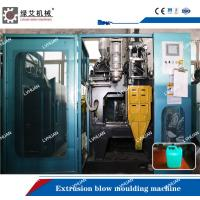 China Precise Fully Automatic Blow Moulding Machine Suitable For Small Bottles 30mL - 2L on sale