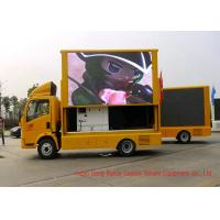 China HOWO Mobile LED Video Display Truck For Sports Events / Outdoor Entertainment on sale