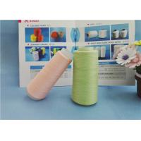 Multi Color Dyeable TFO Ring Spun Polyester Yarn With High Color Fastness Manufactures