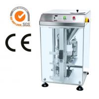 Single Punch Lab Tablet Press Machine With Bolus Tablet Press Adjustable Speed Manufactures