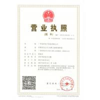Guangzhou Andea Electronics Technology Co., Ltd. Certifications