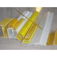 China Pultruded Fiberglass Shapes on sale