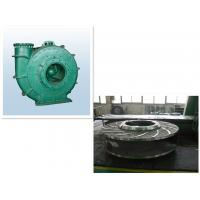 Large Flow Capacity Gravel Suction Pump Anti - Abrasive Wear Resistant Material Manufactures
