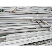 China AISI Bars Round / Square / Flat / Angle Shape Stainless Steel Bar 201 304 316 Grade on sale