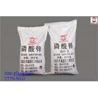 China Environmental Protection Anti Corrosive Pigments / Zinc Phosphate For Powder Paint on sale