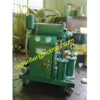 China Oil Purifier,Insulation oil purifying machine,Insulating Oil Vacuum clean system Manufactures