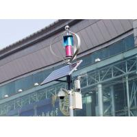 China Professional Hybrid Solar And Wind Power Generation Exhibition Hall Monitoring on sale