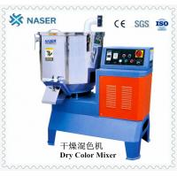 China Dry Color Mixer From Naser Company /Best-Selling Dry Plastic Mixer on sale