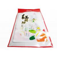 China Sealable OPP/ NY / PE Plastic Food Vacuum Packaging Bags With Handle Hole on sale