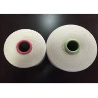 Strong Cotton And Polyester Blend Yarn For Weaving / Knitting NE10 Carded Manufactures