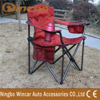 Quality Jacquard Fabric Outdoor Camping Car Accessories , Folding Camping Chair for sale