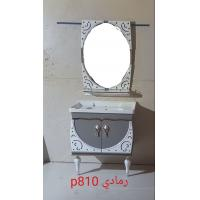 China Floor Mounted PVC Bathroom Washbasin Cabinet With Painting ISO Standard on sale