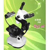 Swing Arm 6.7-45X Gem Trinocular Microscope with Oval Base Manufactures