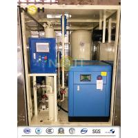 Four Wheels Compressed Air Electric Generator NSH ADK Series Mobile PPM 0.01 Manufactures