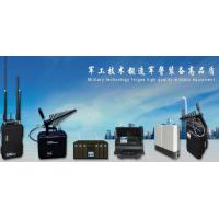 450W Car Signal Blocker , Car Jammer Device -20-55 Centigrade Working Temperature Manufactures