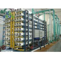 Drinking Water Treatment Machine / Salt And Calcium And Magnesium Removal System Manufactures