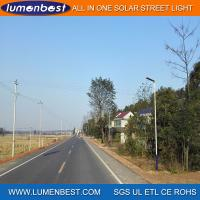 Quality Guaranteed All in One Integrated Solar LED Street Light Manufactures