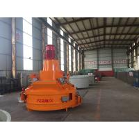 Heavy Duty Refractory Mixer Machine 120 - 9600kgs Input Weight CE Certification Manufactures