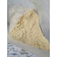 China Tongkat Ali Extract/Tongkat Ali P.E./Tongkat Ali Extract Powder 50:1 on sale