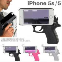 Creative products iPhone5 / 5S Apple's new innovative trend personality pistol protectiver Manufactures