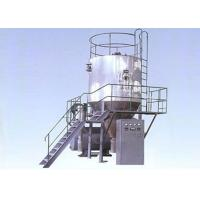 Buy cheap High Efficiency N2 Gas Fluidized Spray DryerWith 500ppm Oxygen Contents from wholesalers