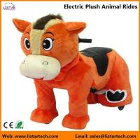 Electric Rechargeable Ride-on Plush Animal Rides for kids and adults entertainment-Horse Manufactures