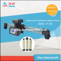 China Ion exchange equipment automatic softner control valves water softener control valves F118 on sale