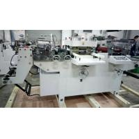 auto fabric flat bed die cutting machine professional custom die cut machine commercial Manufactures