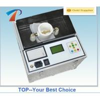 Buy cheap China Breakdown dielectric voltage oil tester set,auto boosting,step down from wholesalers