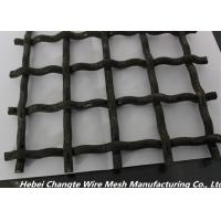 China Mining Screen Mesh and Heavy Duty Crimped Wire Mesh  higher carbon on sale